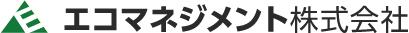 エコマネジメント株式会社